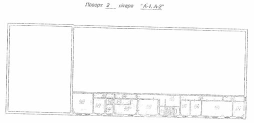 Склад промислово-продовольчих товарів загальною площею 1 732,1 кв. м. у м. Енергодар