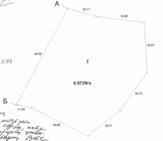 Земельна ділянка S=0.5729га, для ведення особистого селянського господарства, кадастровий номер: 0120480800:07:001:0297, адреса: АРК, Бахчисарайський р-н